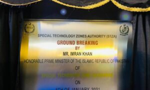 Pakistan finally launches Special Technology Zones Authority to promote IT sector